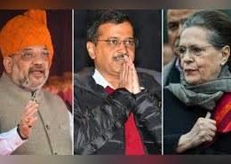 Who will win Delhi Election 2020?